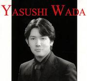 ピアニスト♪和田悌さんを応援♪