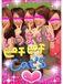 ☆Cat's5☆