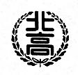 藤岡北高校2005年度卒業生専用板