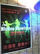 HipHop ShowCase