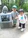 子供と遊び行こっ♪in関東