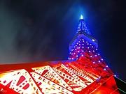 東京タワーに癒されるよ。