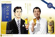 埼玉ストロングヒサオフ会
