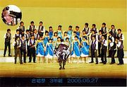 '06 3月卒 東葛飾高校 3I☆