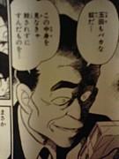 館長の津川さん