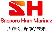 札幌ハムマリネーズ