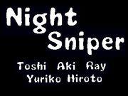 ナイナイといえばNight Sniper
