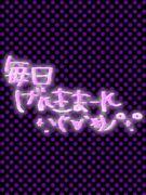 毎日げんきまーん+ヽ(´∀`*)ノ+