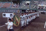 関西高校軟式野球部