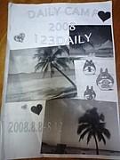 ◆2008年度 123DAILY FRESHMAN◆