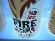 関西人飲み会