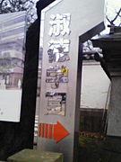 淑学2003年卒業組----('U')