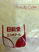 [会津]日新堂のパンが大好き♪