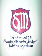 サンタマリアスクール幼稚園