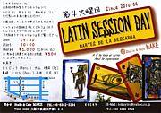 大阪☆ラテンセッション