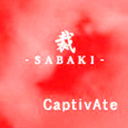 朱CaptivAte〜アカサバキ〜