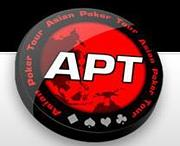 APT 日本サテライト