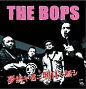 THE BOPS