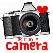 **乙女カメラ**