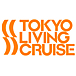 TOKYO LIVING CRUISE