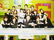 フジアナトレ☆08冬集中基礎3組