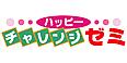 日本創芸教育グループ