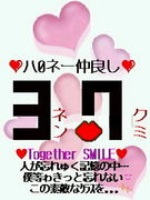 ♥2005年川高307HR♥