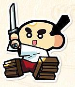 無添くら寿司◆清水二の丸店