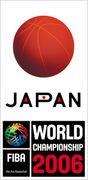 バスケ日本代表を応援しようぜ!