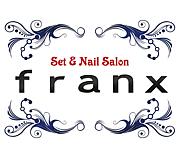 セットサロン franx
