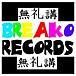 無礼講RECORDS