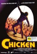 chicken(チキン)