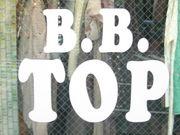 湘南高校 B.B.