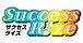 【独立・起業】福岡20代