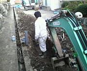 給水、排水工事のイスミ工業