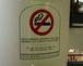 非喫煙者・禁煙者の飲み会