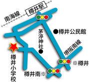 泉南市立樽井小学校