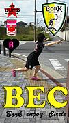 BEC-BORK ENJOY CIRCLE-