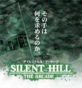 SILENT HILL THE ARCADE