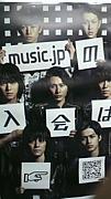 music.jpの唄@関ジャニ∞