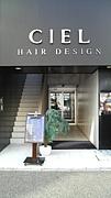 CIEL HAIR DESIGN