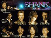 ☆SHANK☆