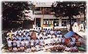 高蔵幼児園