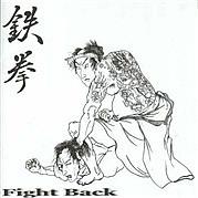 鉄拳(T.K.N)