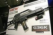 H&K G36(HK50)