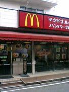 マクドナルド津島駅東店