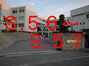 六ツ美北中S56〜57年生まれ集合