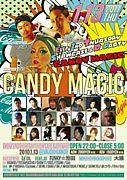 Candy Magic @ studio candy