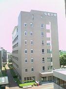 麻布大学免疫学研究室☆