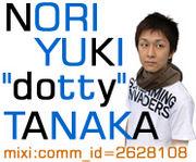 """☆田中""""dotty""""紀行☆"""